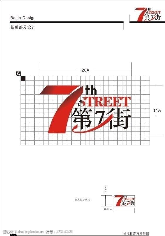 步骤方格v步骤图片素材标志ps名片设计正反面图片