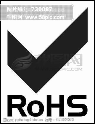 矢量标识图ROHS