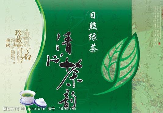 茶业包装清心茶韵图片