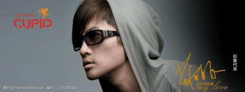 太阳镜宣传画丘比特眼镜图片