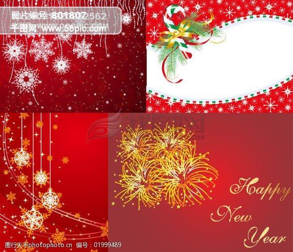 矢量花边的圣诞4款红色的圣诞和新年矢量素材