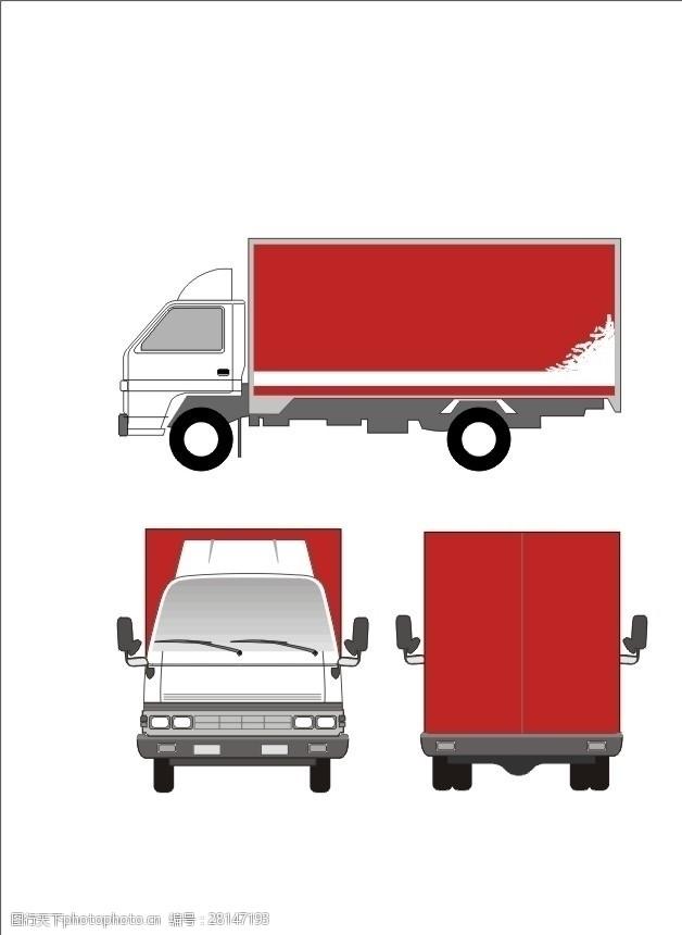 货车模板货车2