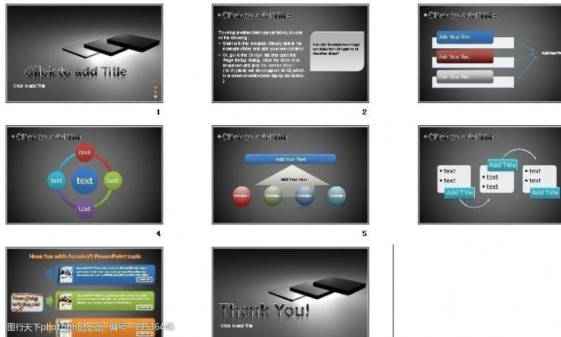其他ppt模板黑色经典商务PPT模板图片