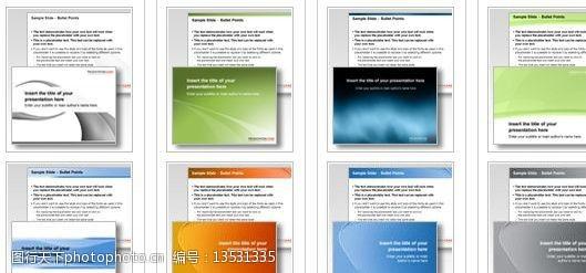 其他ppt模板欧美风格炫彩商务PPT模板1图片