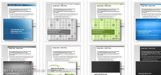 其他ppt模板欧美风格炫彩商务PPT模板3图片