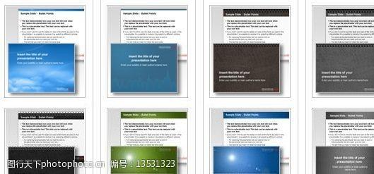 其他ppt模板欧美风格炫彩商务PPT模板9图片