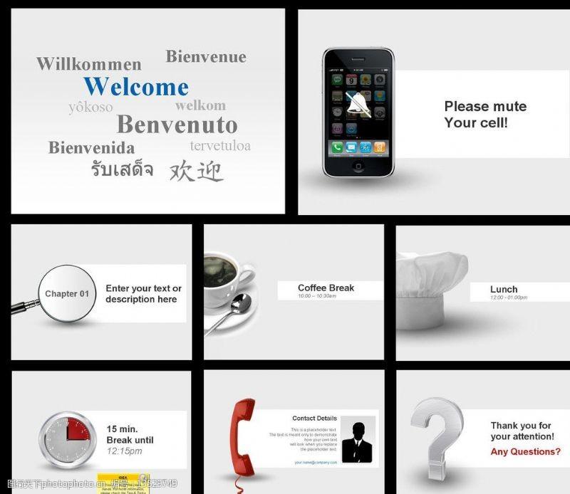其他ppt模板欧美风格经典商务会议PPT模板(带动画)图片