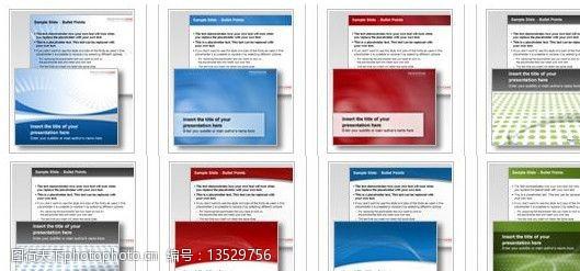 其他ppt模板欧美风格炫彩商务PPT模板6图片