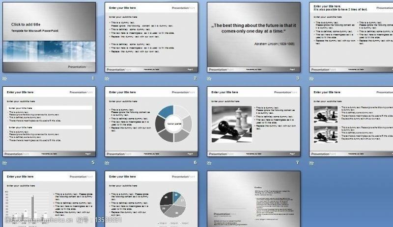 其他ppt模板简洁风格商务PPT模板图片