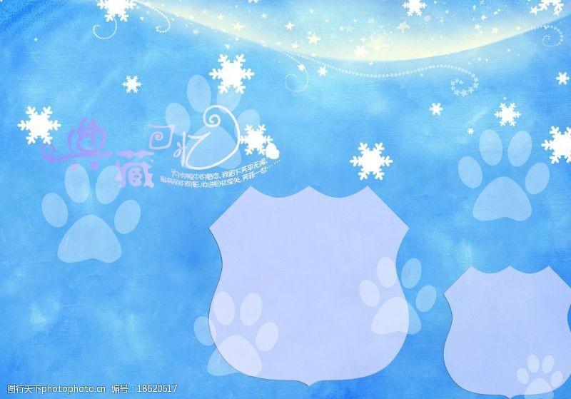 蓝色脚印儿童模板图片