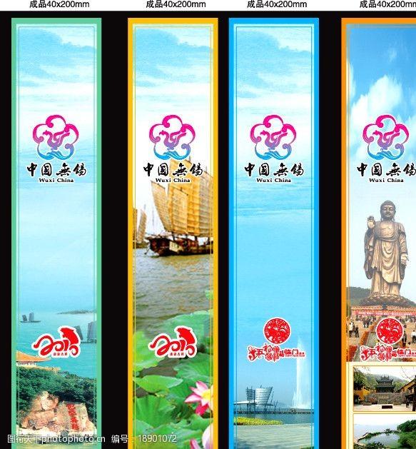 福临门名片中国无锡标签图片