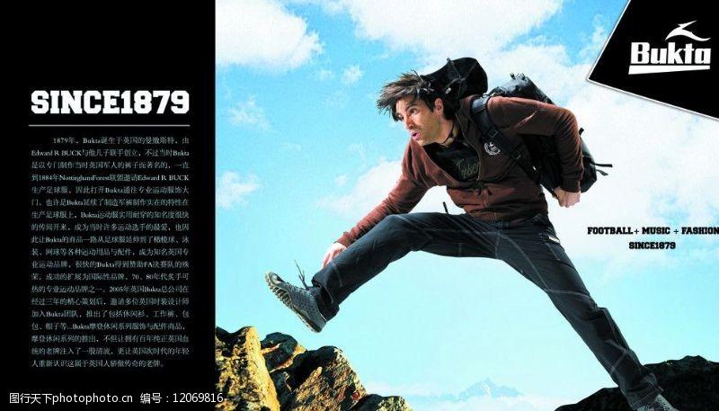 登山的男人登山画册封面图片