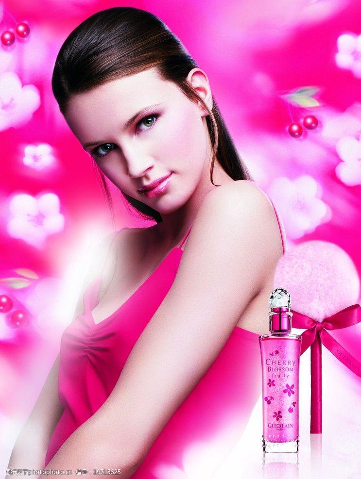 樱花广告香水女人图片