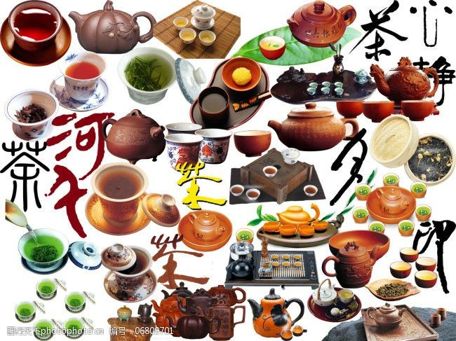 茶道免费下载茶道茶艺