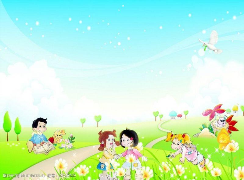 草地蓝天花朵金色童年