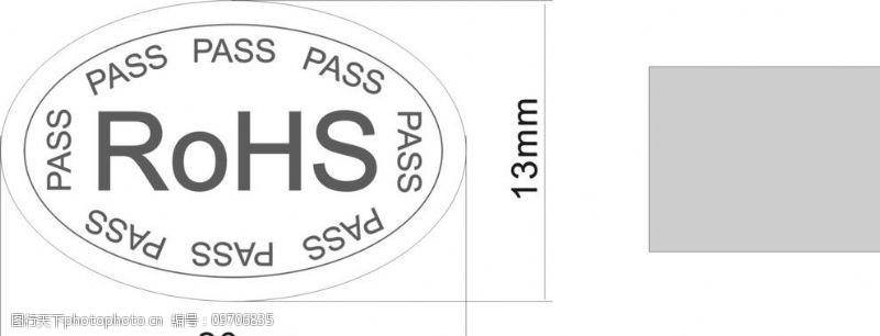rohs标志ROHS标牌图片